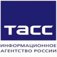 ИА России ТАСС